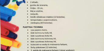 Wyprawka ucznia do klasy 1️⃣ Szkoły Podstawowej Mistrzostwa Sportowego w Jarosławiu ‼️