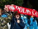 Polska-Niemcy U20